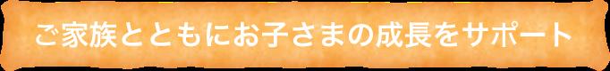 当院は、倉敷市の妊婦歯科検診実施医療機関です。